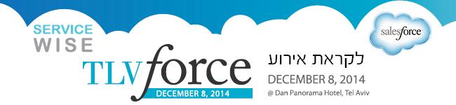 """סאנג' ביירו, Salesforce: """"ארגונים שלא יתמקדו בלקוחות יהפכו לא רלוונטיים"""""""